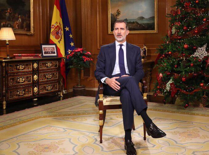 Felipe VI Christmas address