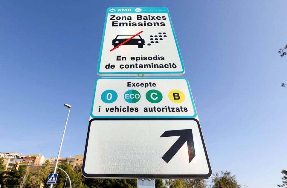 Barcelona's low emission zone LEZ