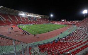 Empty stadium Mallorca v Barcelona